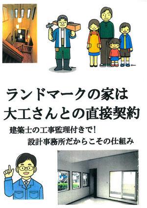 guidebook-img201015.jpg