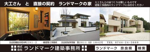 ★新聞広告160718.JPG