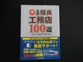 DSCN1229.JPG