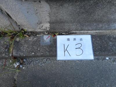 K3-K.JPG